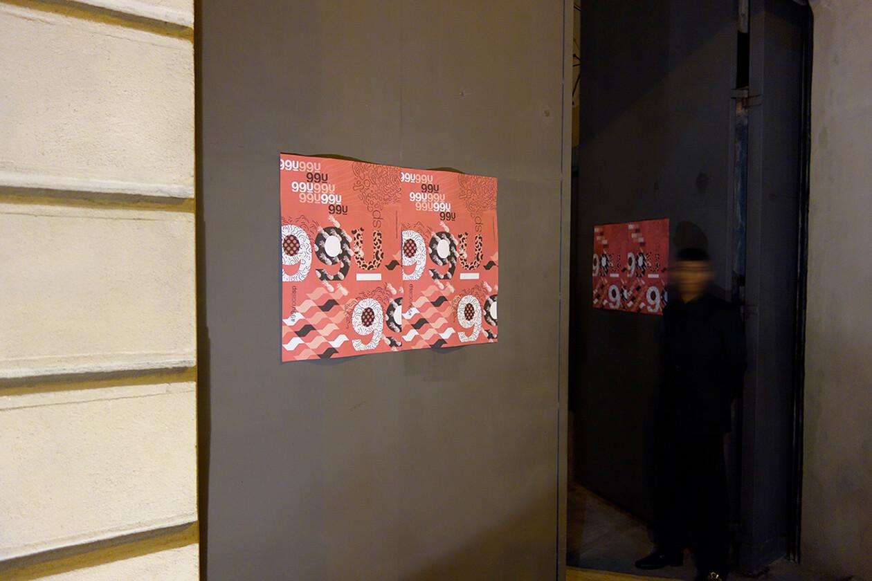 99U Local São Paulo | Facade Poster | Cartazes na fachada